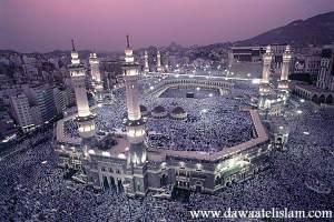 [Image: masjidilharam.jpg?w=300]