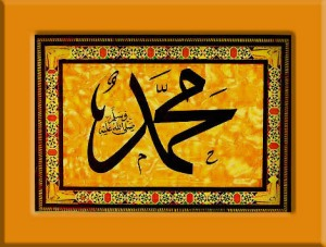 http://riangold.files.wordpress.com/2011/11/prophetmuhammad.jpg?w=300