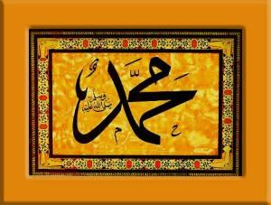 https://riangold.files.wordpress.com/2011/11/prophetmuhammad.jpg?w=300