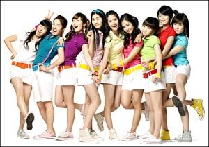 Lagu K-Pop Terbaru